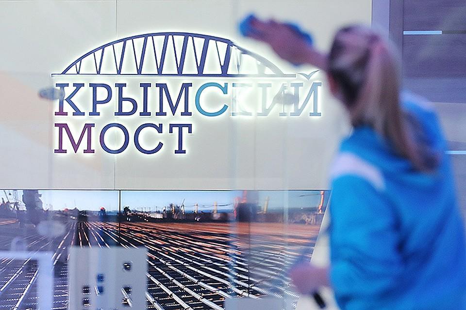 Брянские поэты планируют одолеть  наконкурсе стихов про Крымский мост