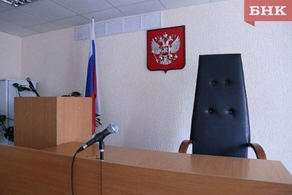 ВИркутске осужден обвиняемый вдаче ложных показаний