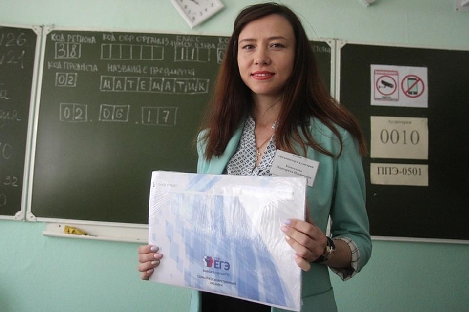 Министерство образования зовет иркутян сдать ЕГЭ повсем предметам