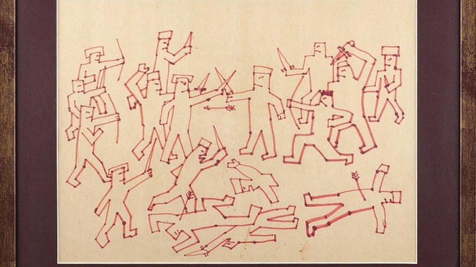 Рисунок Виктора Цоя ушел смолотка зачетверть млн руб.