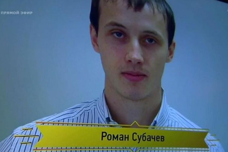 Гражданин Новосибирской области одержал победу вигре «Что?Где?Когда?» 70 000 руб.