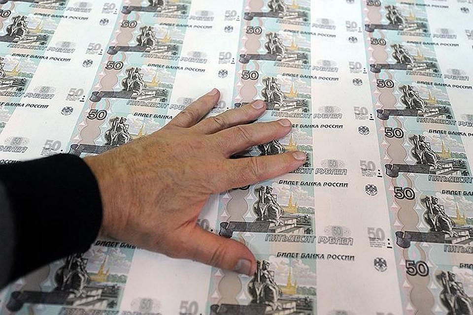 Силуанов поведал омеханизме объединения Резервного фонда иФНБ