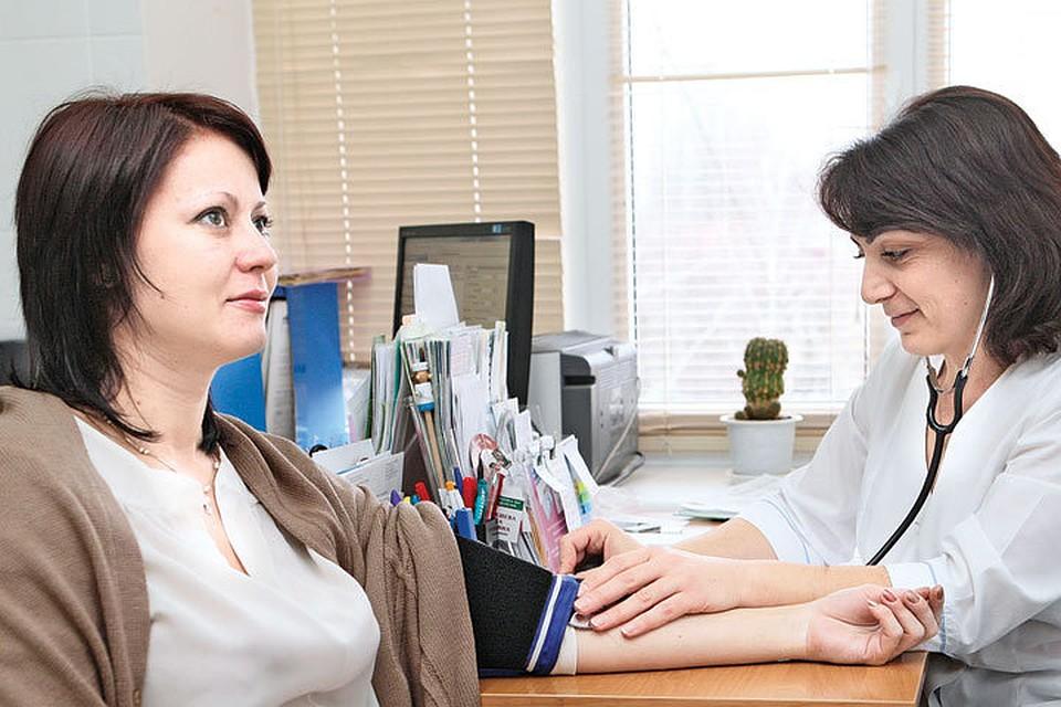 Врач невропатолог задать вопрос онлайн