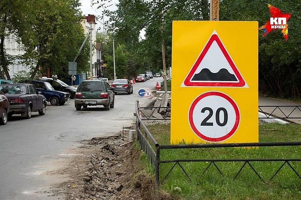 Екатеринбург направит 1,1млрдруб. настроительство улицы врайоне «Академический»