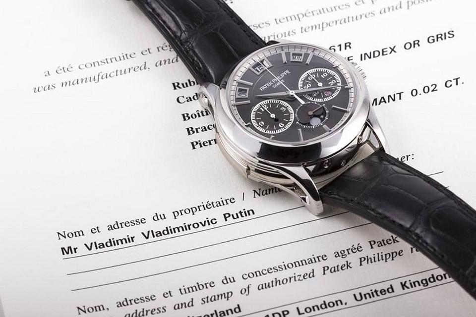 Аукционный дом изМонако опроверг сведения опродаже «часов Путина»