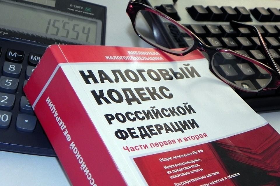 НаКубани босс учреждения утаил 52 млн руб. налогов
