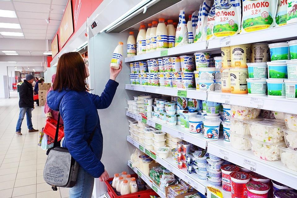 Компания Danone в Российской Федерации продала Орловский молочный комбинат