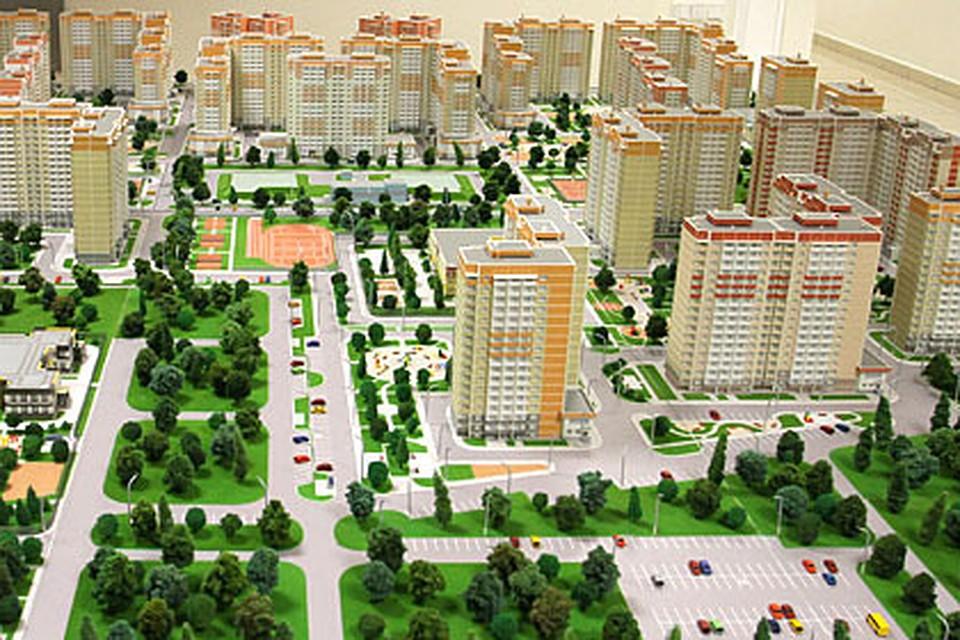 ВКраснодаре будет менее обманутых дольщиков: власти отняли разрешение назастройку