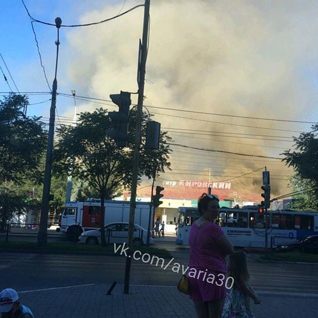 Торговый центр зажегся вАстрахани