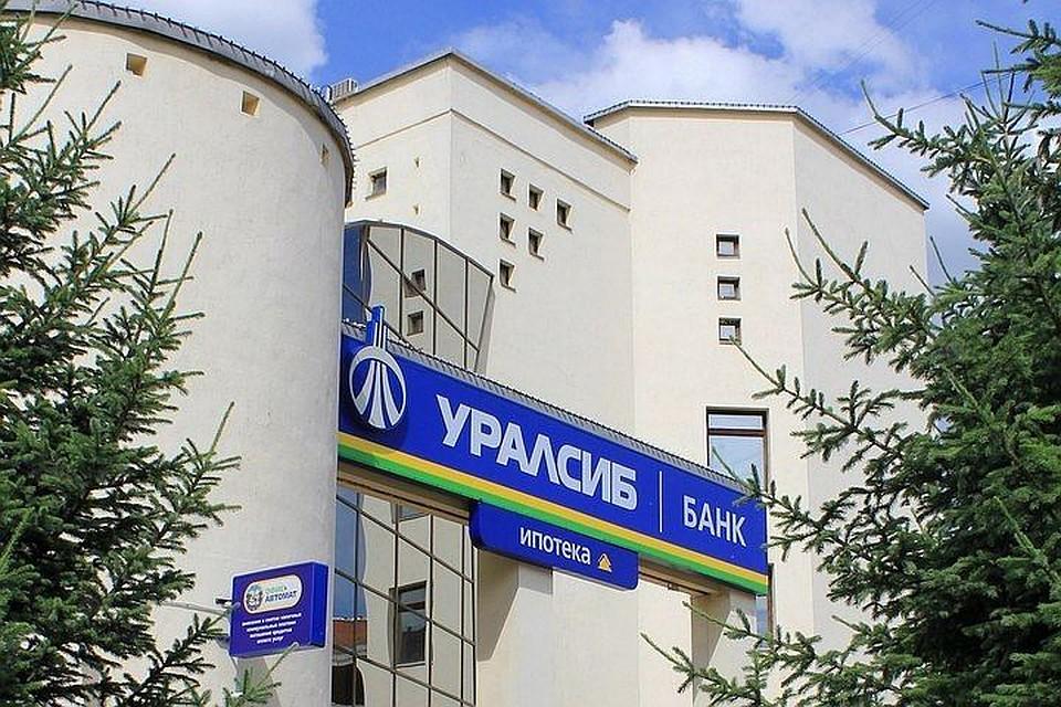 Максимальная ставка повкладам топ-10 русских банков подросла до7,54%