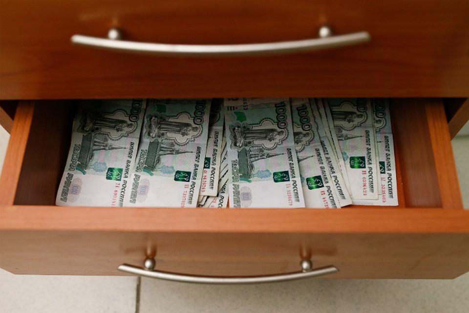 Новосибирец пытался украсть избюджета 168 млн. руб. — Большой куш