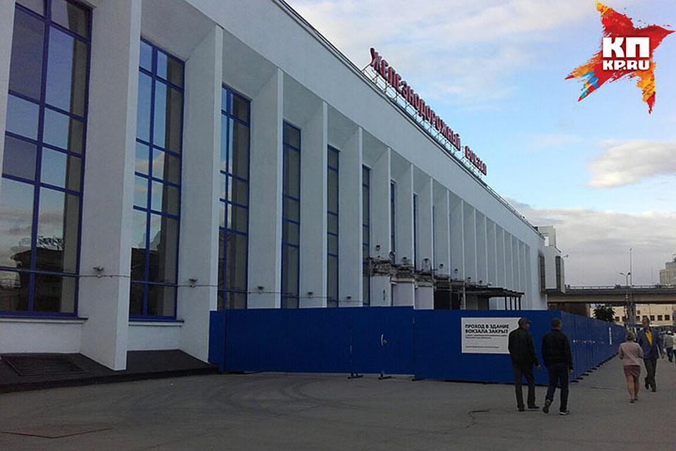 Реконструкция железнодорожного вокзала вНижнем Новгороде завершена наполовину