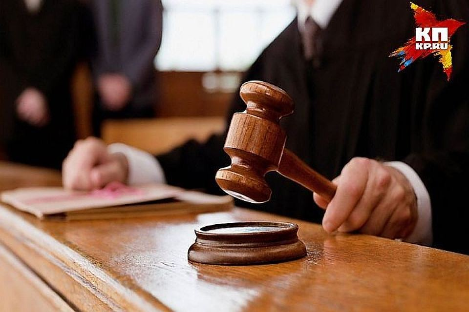 Суд сегодня рассмотрит так называемое дело реставраторов