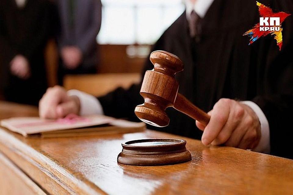 Суд Петербурга рассмотрит дело бывших служащих органов, торговавших оружием ...