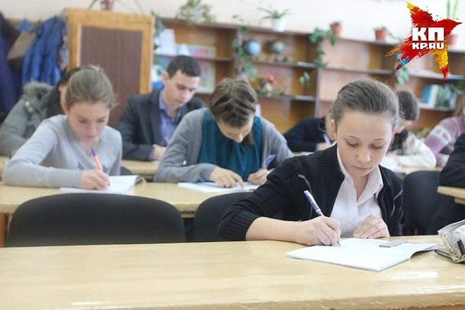 МинобразованияРТ увеличит вшколах количество уроков русского языка