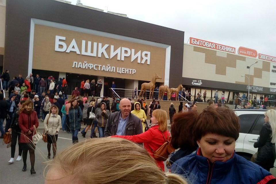 ВСтерлитамаке эвакуировали гостей сразу 3-х торговых центров
