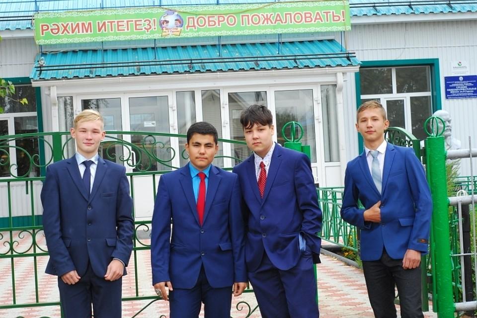 ВБашкирии четверо школьников спасли 8-летнего ребенка отпедофила