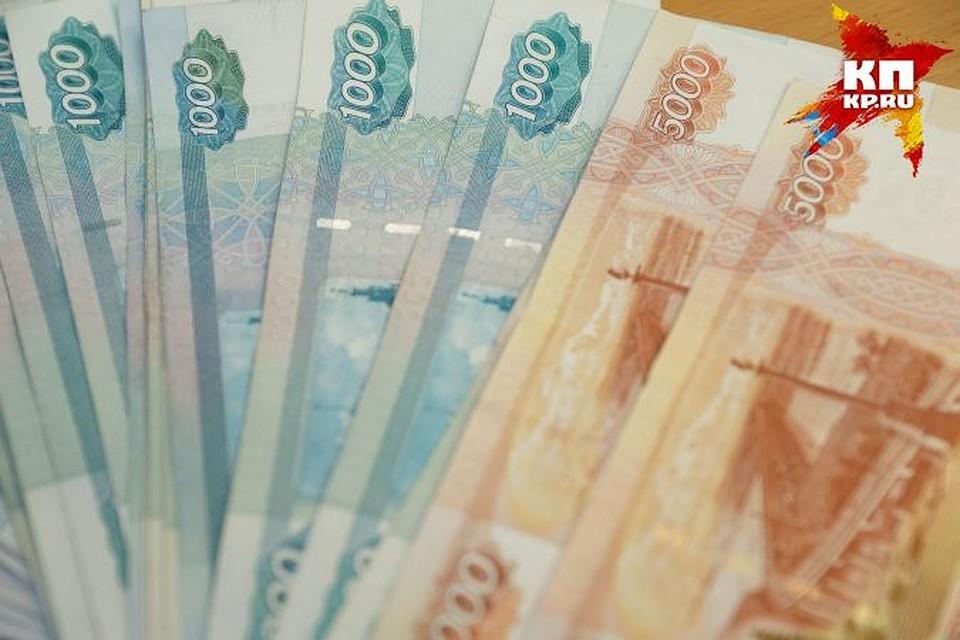 ВСевероуральске будут судить руководителяУК «Веста» заневыплату заработной платы