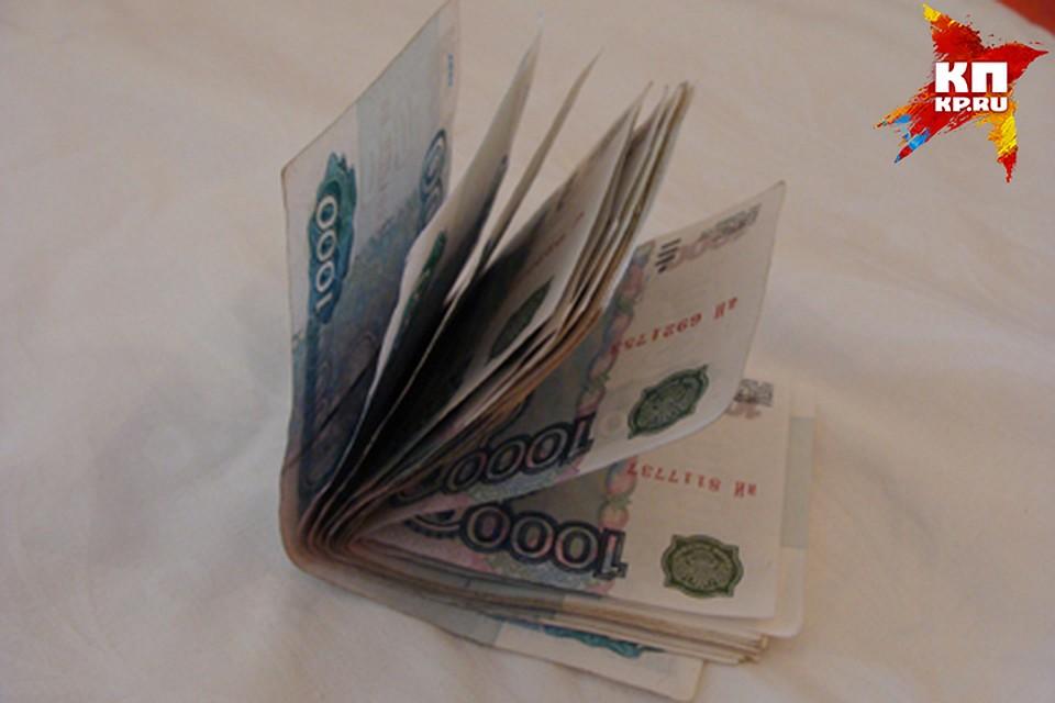 Гражданин Навли после застолья похитил деньги упенсионера