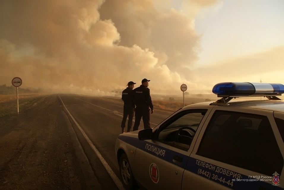 Научастке автодороги Самара-Волгоград ограничено движение из-за пожара