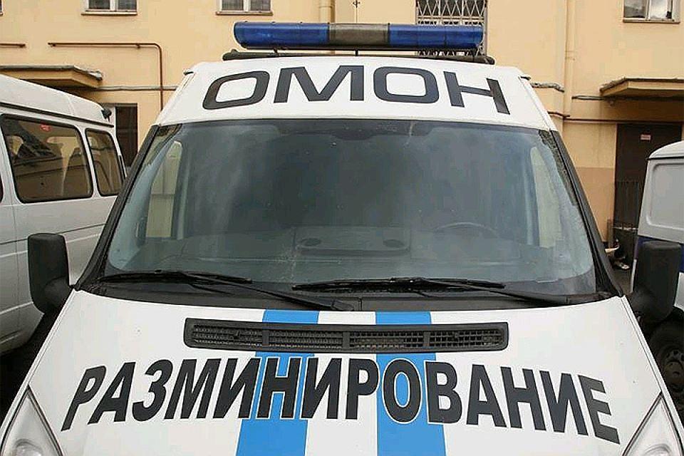 Схожий навзрывное устройство предмет отыскали натерритории ТЭЦ в столице России