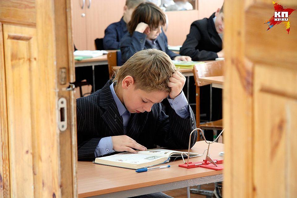 ВМиноборнауки подготовили предложения посозданию школьных учебников