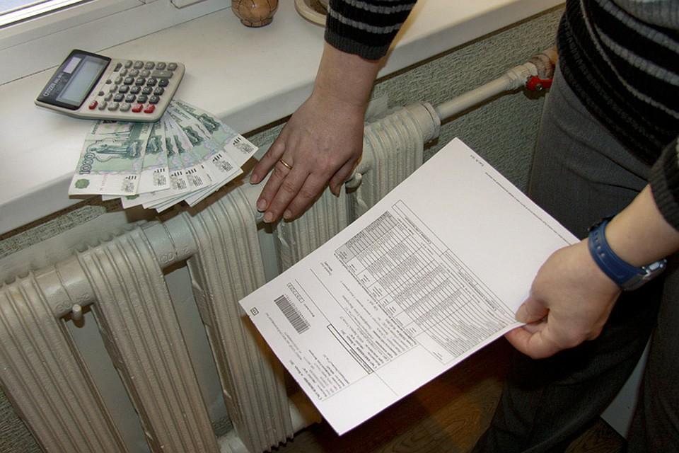 Генпрокуратура заставила управляющую компанию убрать преступную строчку вплатежке