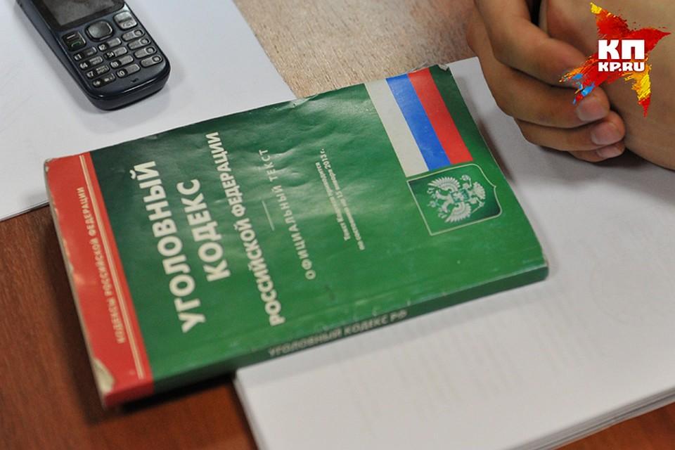 Закражу кофе измагазина вБрянске задержаны двое парней