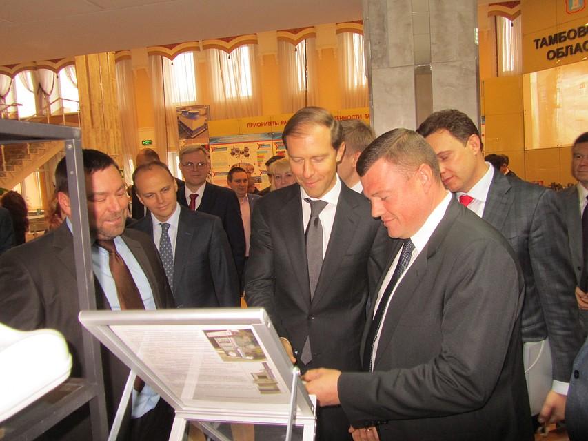 Министр Денис Мантуров высказал намерение поддержать продукцию тамбовской «Росхимзащиты» зарубежом