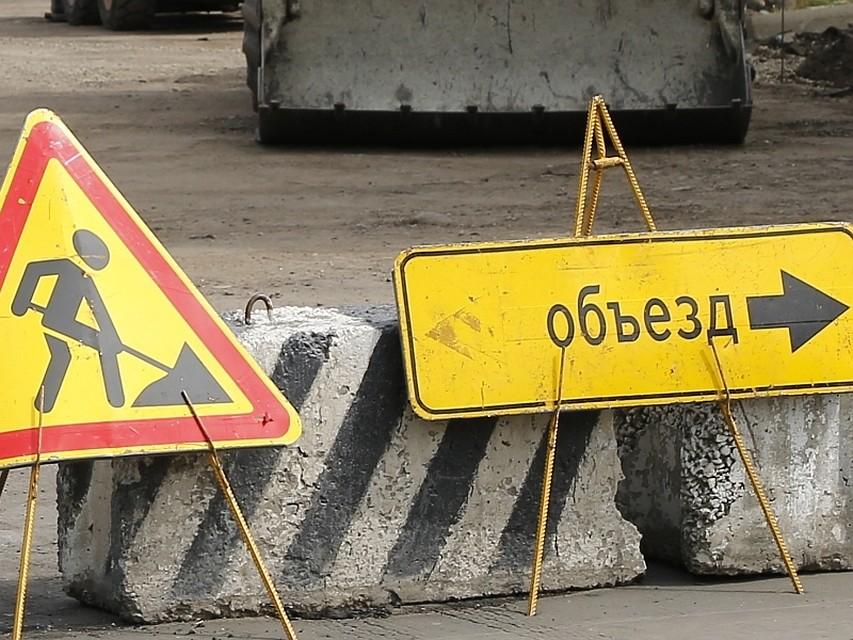 Дорожные работы на дорогах Краснодара закончатся доконца октября