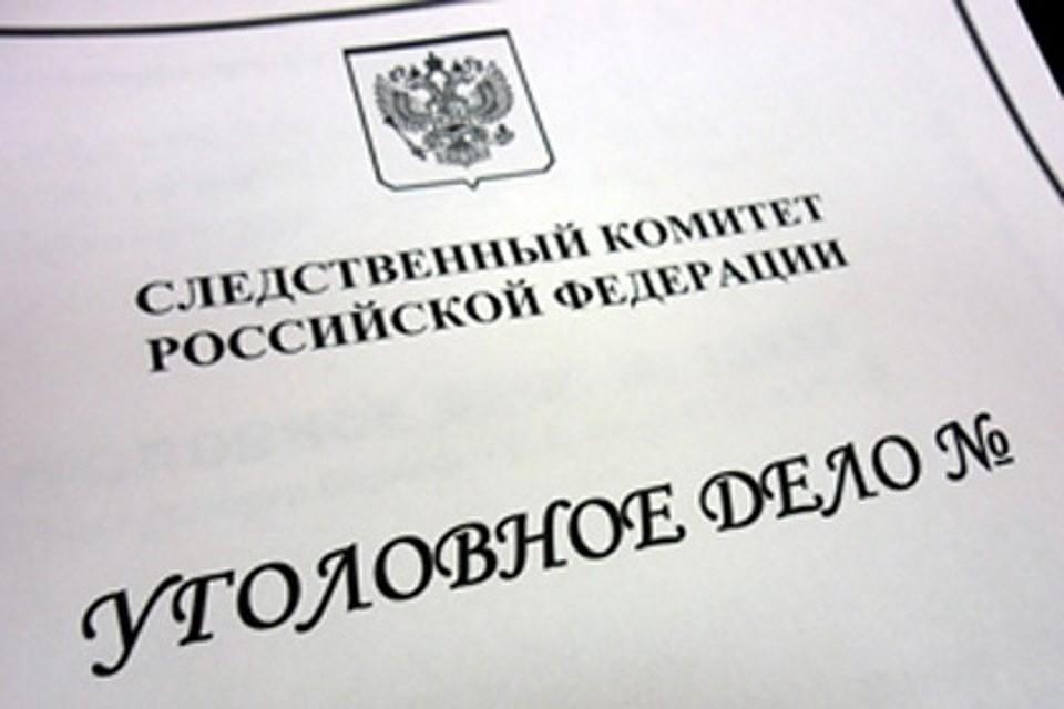 ОрловскийСК проводит проверку пофакту отравления 36-летнего мужчины газом