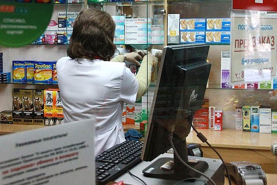 Руководство предлагает запретить интернет-торговлю рецептурными лекарствами