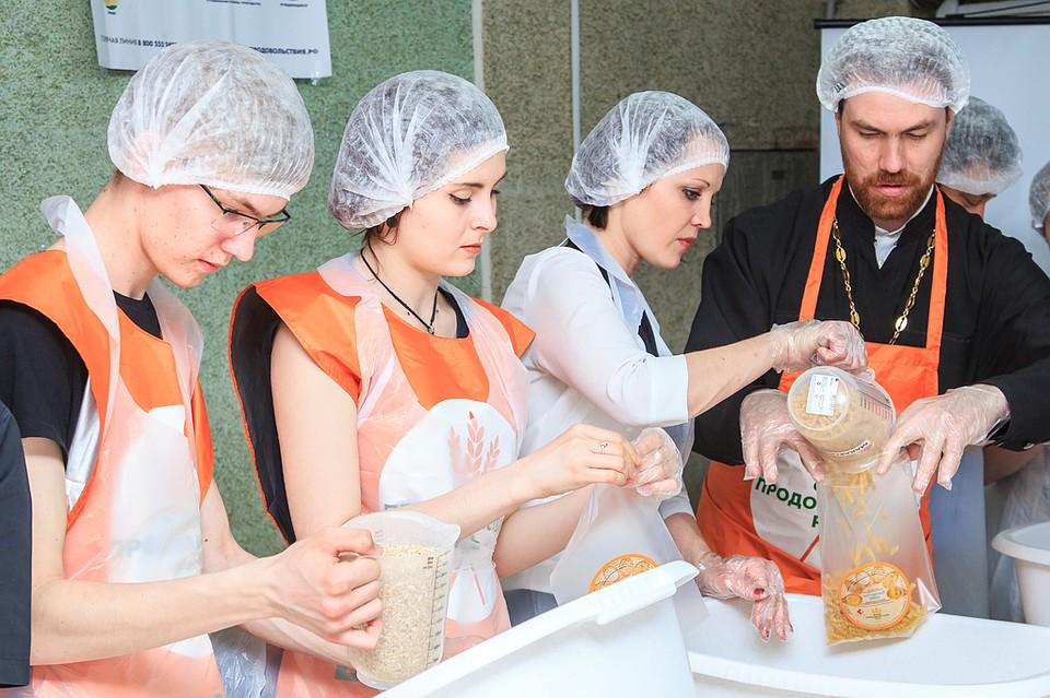 ВКраснодаре начнут фасовать «Народные обеды»