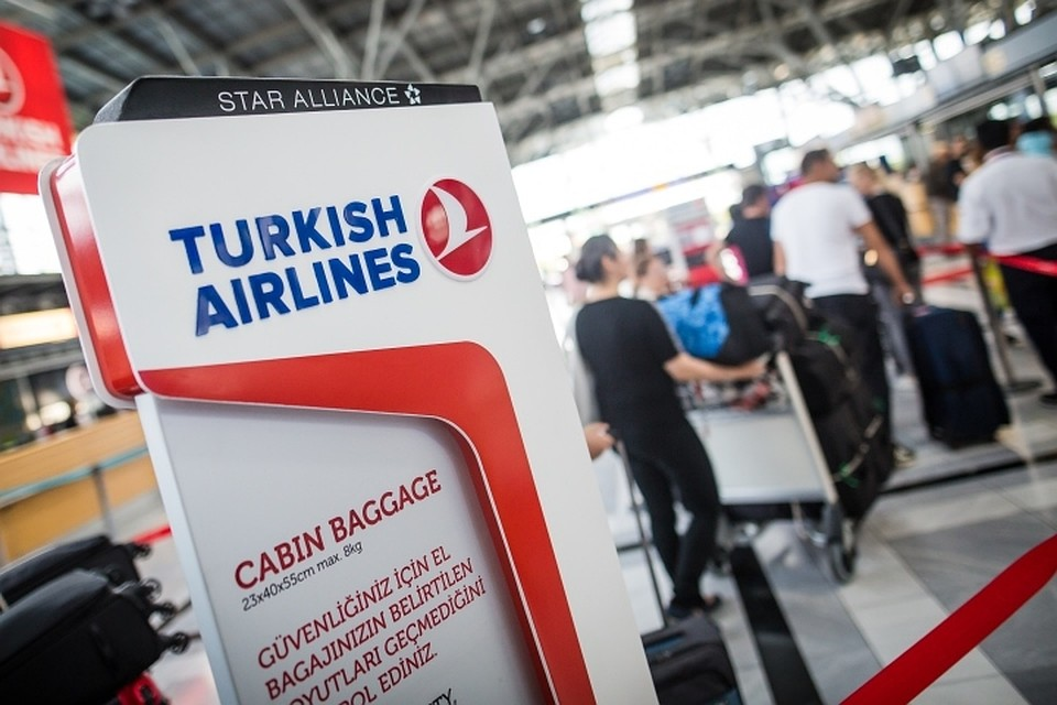 Turkish Airlines экстренно сел в венском аэропорту из-за дыма