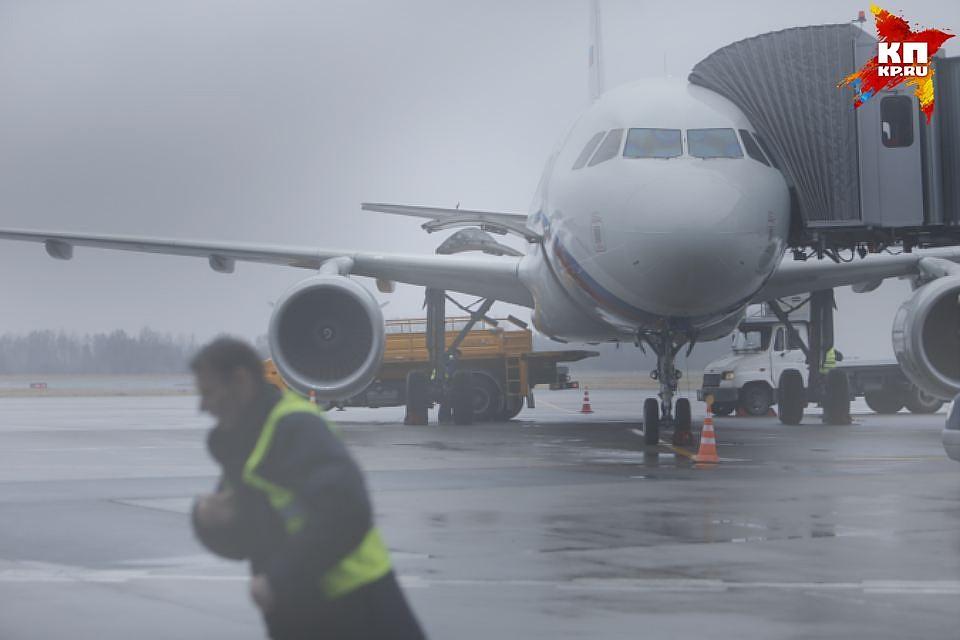 Ваэропорт Мурманска из-за сильного тумана невылетели 4 рейса