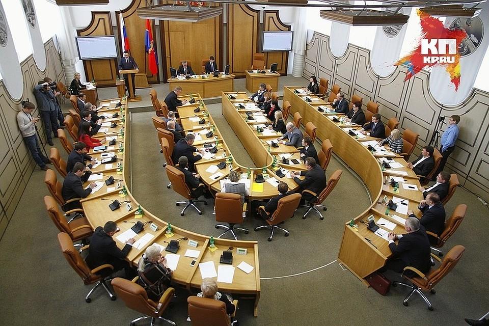 Мэр Красноярска Акбулатов подал документы наконкурс напост руководителя города