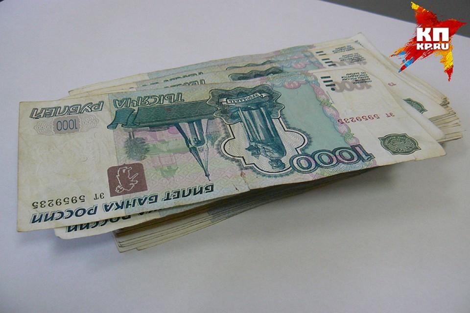 Лже-соцработница украла устарордубской пенсионерки 30 тыс.  руб.