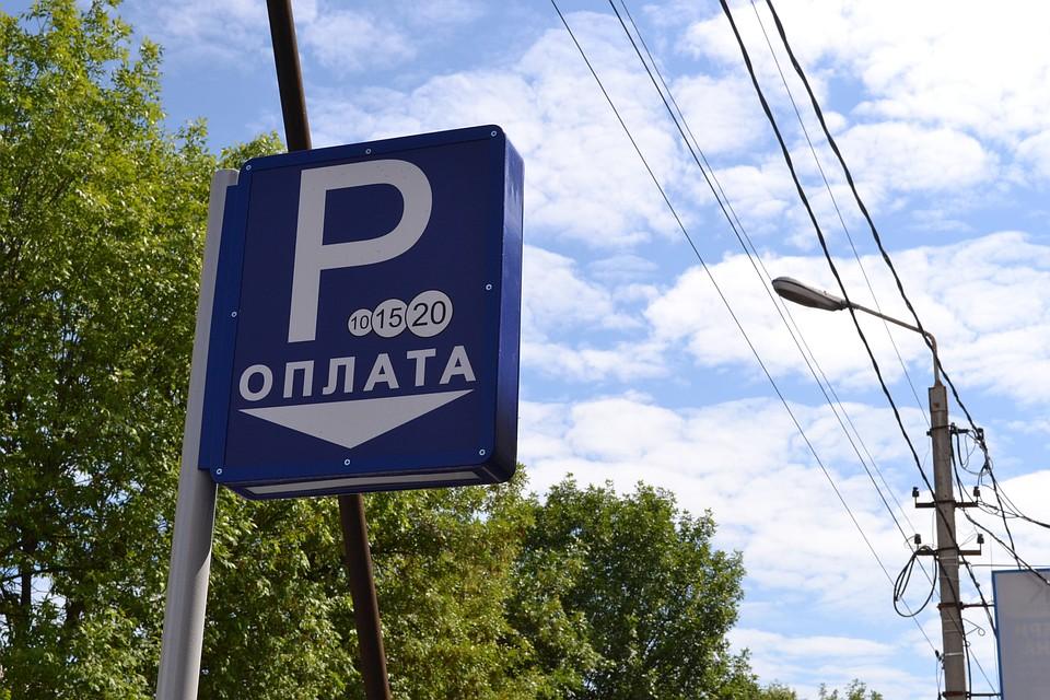 Платная стоянка  принесла бюджету Твери неменее  14 млн руб.  в 2017