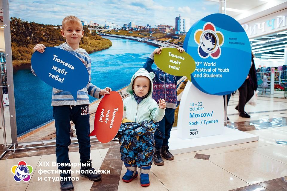 ВСочи через Калининград полетят участники Всемирного фестиваля молодежи истудентов