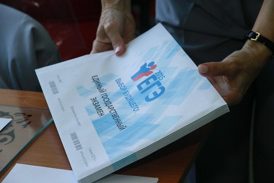 ВЧелябинской области готовятся кпроведению регионального родительского собрания
