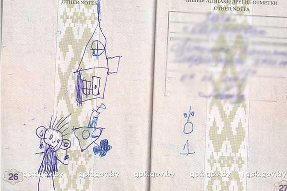 Белоруса непустили в государство Украину из-за детских рисунков впаспорте