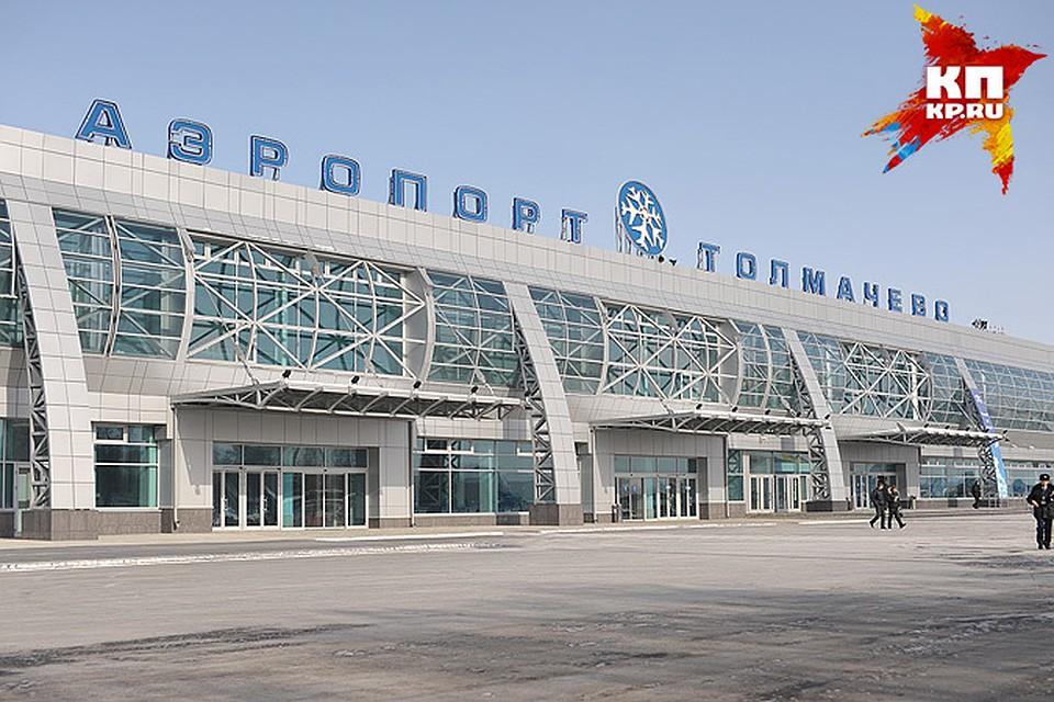 ИзНовосибирска вРостов-на-Дону заможно улететь за5500 руб.