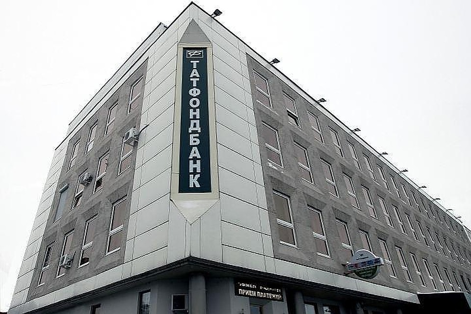 Суд признал недействительными сделки рухнувшего Татфондбанка на134,33 млн. руб.