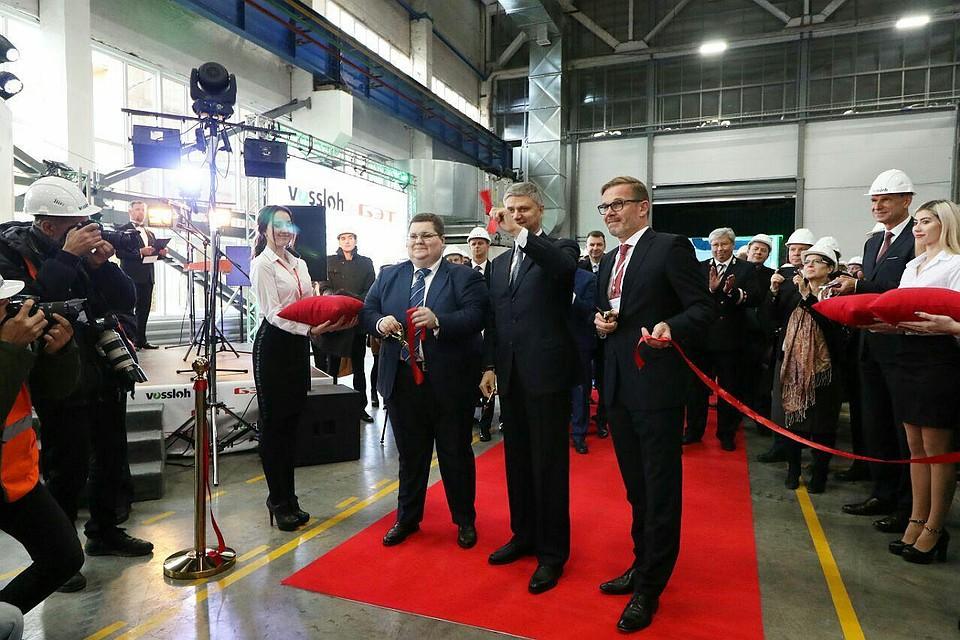 ВСаратовской области запустили завод рельсовых скреплений