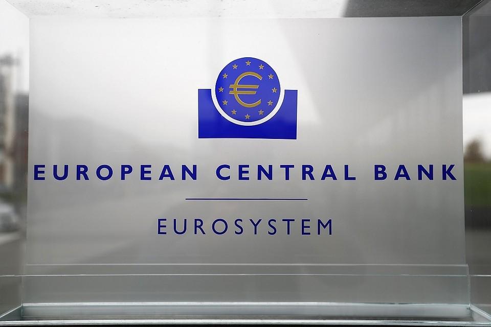 Европейский центральный банк сохранил главную ставку нанулевом уровне