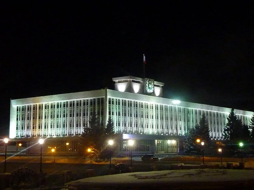 Вадминистрации Томской области прошла кадровая перестановка
