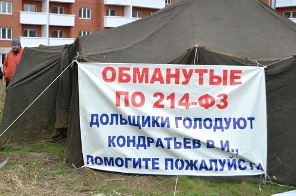 Губернатор Кубани поручил основному полицейскому врегионе заняться обманутыми дольщиками
