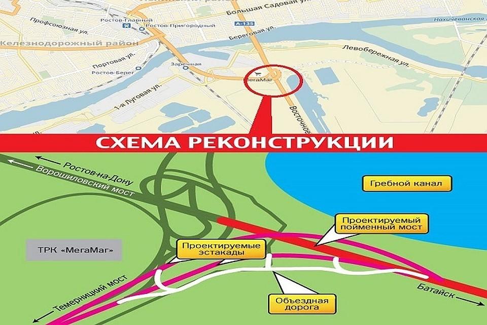 Пойменный мост наЮжном въезде вРостов откроют 18ноября