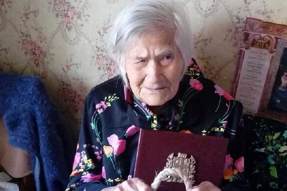 Ставропольская долгожительница отметила 101-й день рождения