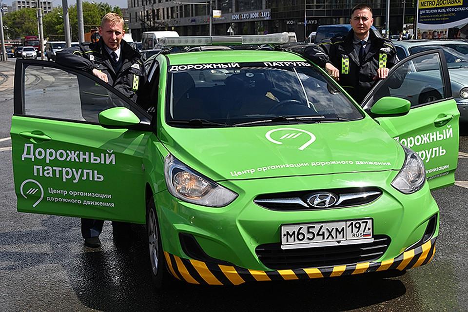 Инспекторы «Дорожного патруля» заговорят по-английски кЧМ